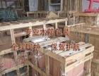 长沙打木架木箱包装框架式花格式木箱国际出口货物包装