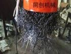 同创厂家供应起重电磁吸盘搬运废钢专用起重电磁吸盘