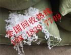 东莞东联公司最近大量回收PEEK废料-专业PFA废料回收
