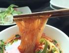 西安同辉餐饮集团,老潼关肉夹馍及特色小吃加盟