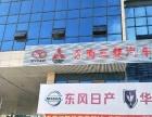 锦江农产品市场大门右边 商业街卖场 329平米