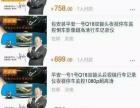 腾晟汽车保险 福田二区北门东五十米