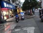 便利店转让,公交车站旁小区门口。