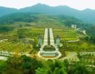 重庆公墓,重庆陵园,仙人堂墓园价格,咨询