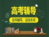 閔行四年級數學輔導,四年級語文,四年級英語輔導
