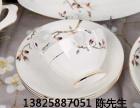 康翔陶瓷专业供应骨瓷|瓷器骨瓷餐具套装