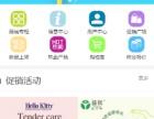 青岛网站建设 微商城 微信三级分销 定制开发