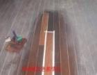 南京地板拆装维修、地板划痕破损修复、保养打蜡翻新