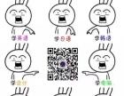 想去韩国考级,留学,旅游 学韩语就选洛阳新东升培训!