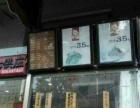 中山区长江路火车站附近营业中旺角 饭店出兑转让