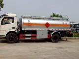 5至40吨油罐车包上户可分期