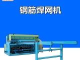 鋼筋網片焊機-欄目市場-線上銷售