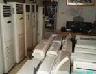 鸿大出售各种品牌空调,冰箱,洗衣机,电视机式新,质量好,