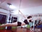 简阳爵士舞 钢管舞 韩舞学校培训0基础包学会包拿证