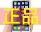 楚雄苹果iPhone6s分期付款0元购全新正品4280