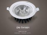 佛山专业的LED天花射灯【品牌推荐】-led天花灯认证