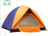 盛源正品户外折叠帐篷 防风防雨防紫外线防晒3-4人野营帐篷