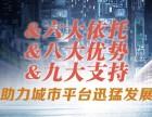 汉谷地产沧州分公司诚邀加盟