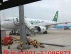 上海到西宁空运公司