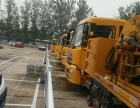排水排污管道清洗,cctv管道检测