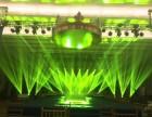 深圳桌椅租赁 舞台设计搭建 灯光音响