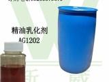 除油剂原料-精油乳化剂AG1202-分层问题解决