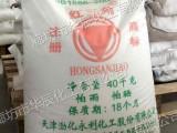 北京食品级碳酸钠(无水碱面)经销商 通州纯碱现货批发