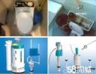 皓月大路卫浴,马桶上水软管漏水,水箱配件漏水维修安装
