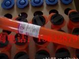 供应协立化学胶水/HRJ-29胶/触摸屏