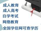 天河网络教育,考研培训,计算机考研,医学考研培训