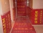 重庆七棵松装修保护膜厂专业装修成品保护地垫窗保护膜无纺布门套
