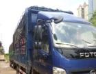 福田牌中型仓栅式货车,5.2米,147马力,刚年审好,保险齐