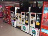 兌幣機售幣機自動換幣機洗衣房兌幣機器游樂場地換幣機