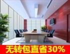 深圳市南山南园村附近的办公室装修公司电话