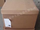 太阳光伏行业专用重型包装 EVA胶膜包装箱