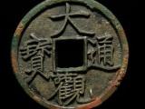 古钱币的来源
