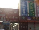 新华路街道 永青路银座商贸圈 商业街卖场 1600平米