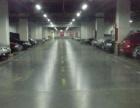 无锡环氧地坪,固化地坪,防滑地坪,工业地坪漆施工