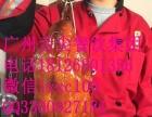 【广式烧腊深井烧鹅】加盟电话/加盟/加盟费用