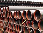 供应地质钻探管 钢管