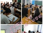 石家庄会计工程培训学校 较好