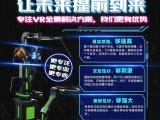 超凡未來VR體驗館怎么加盟 vr游戲未來發展趨勢