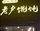 沈家振兴中路62-3 商业街卖场 100平米