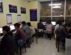中牟县学办公软件就来山木培训,轻松考证,容易上岗