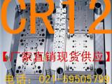 供应高品质宝钢 CR12模具钢 cr12法兰 cr12加工光板