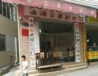 白云新市盈利中冷饮甜品店转让