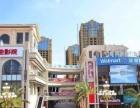 宜良愿景城市广场沃尔玛开业两年临街商铺10年回本