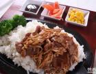 潘师傅红烧肉 引领中式快餐潮流,圆你创业梦