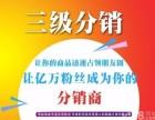 哈尔滨齐齐哈尔牡丹江佳木斯手机微信商城会员购物直销软件