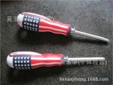 美国国旗柄螺丝刀 伸缩接杆 六角两用 新款畅销 厂家直供